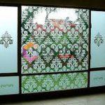 vintage jasastikerkacafilm bandung sticker 150x150 - Projects