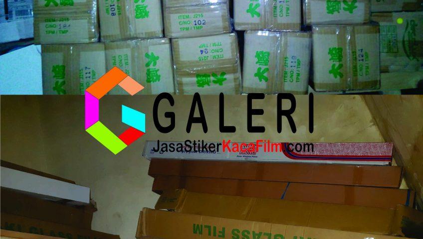 Pusat Stiker Kaca Sanblast
